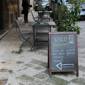 volorestaurant20